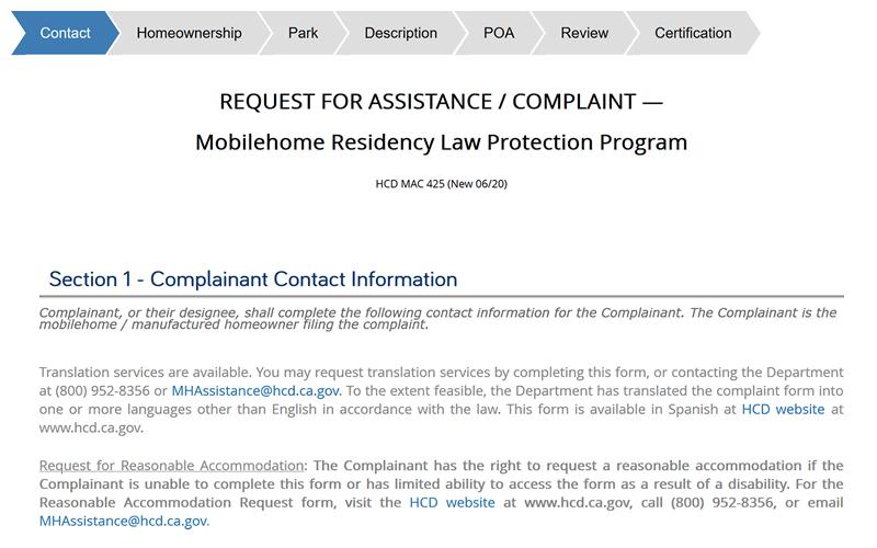 HCD Complaint Form